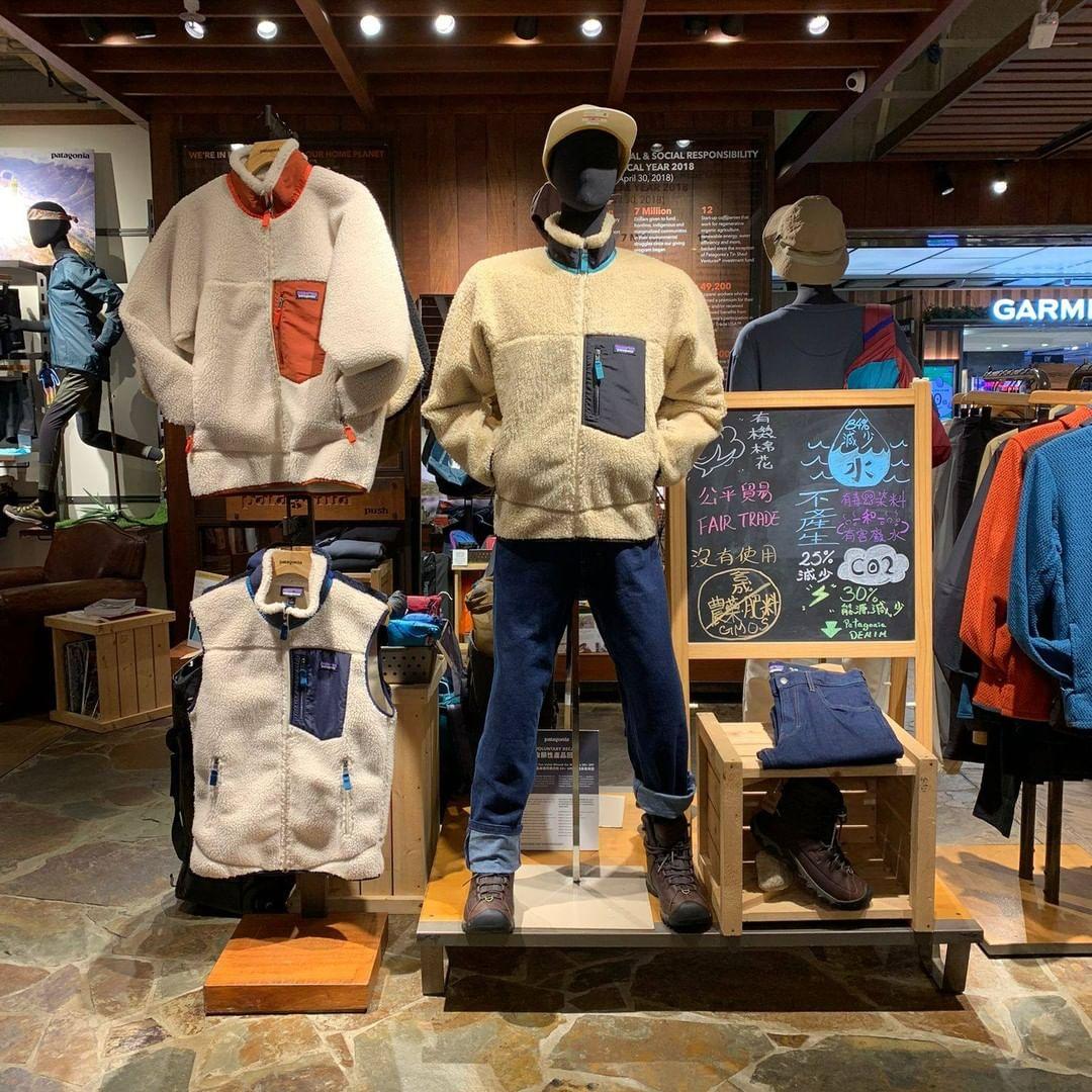 End Clothing US:Patagonia 8.5折大促