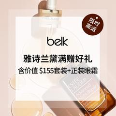 BELK:雅诗兰黛美妆护肤热卖 收换季必备全能小棕瓶