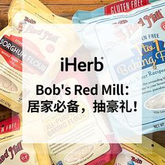 【已开奖】iHerb:十月国庆抽豪礼!