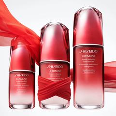 史低价:Shiseido 红腰子逆天大促!75ml比30ml还便宜!