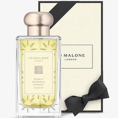 【高返15%】JO MALONE 星光柑橘与蜂蜜 新品圣诞限定香水