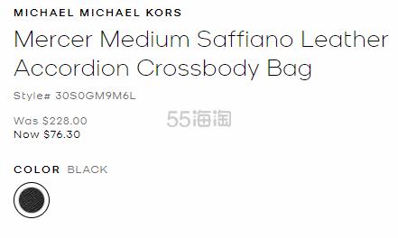 【3.3折】补货!Michael Kors Mercer 黑色中号风琴锁头托特包