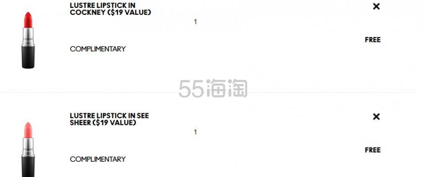 【55专享惊喜升级+高返】MAC:全场美妆最高满减
