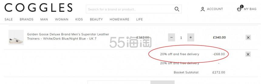 GGDB 精选小脏鞋私密8折,多配色低至¥2352