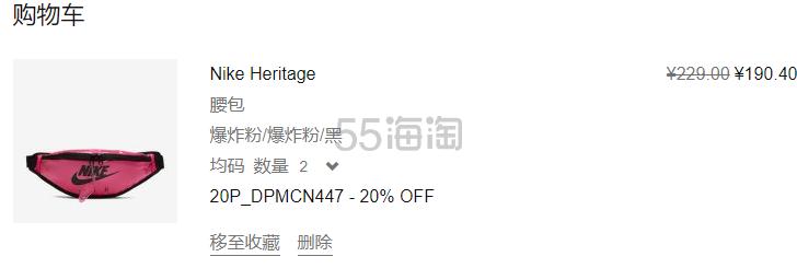 【2件4.2折】Nike 耐克 Heritage 爆炸粉果冻腰包