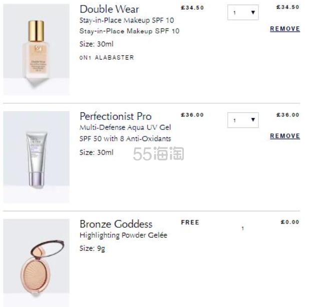 雅诗兰黛英网:全场买两件单品 须含一件底妆产品