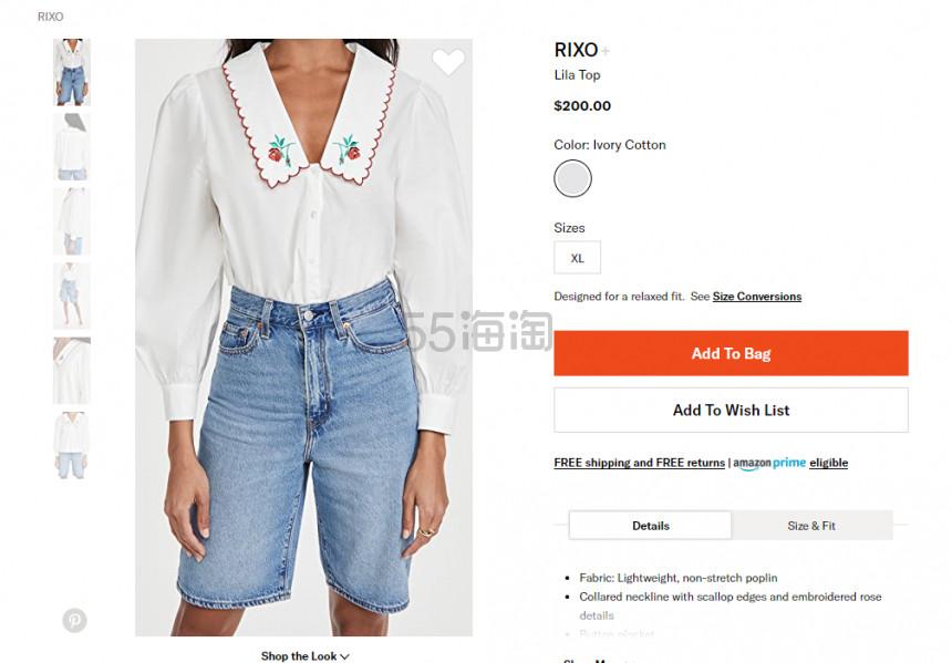 shopbop美国站:RIXO复古甜美少女风专场