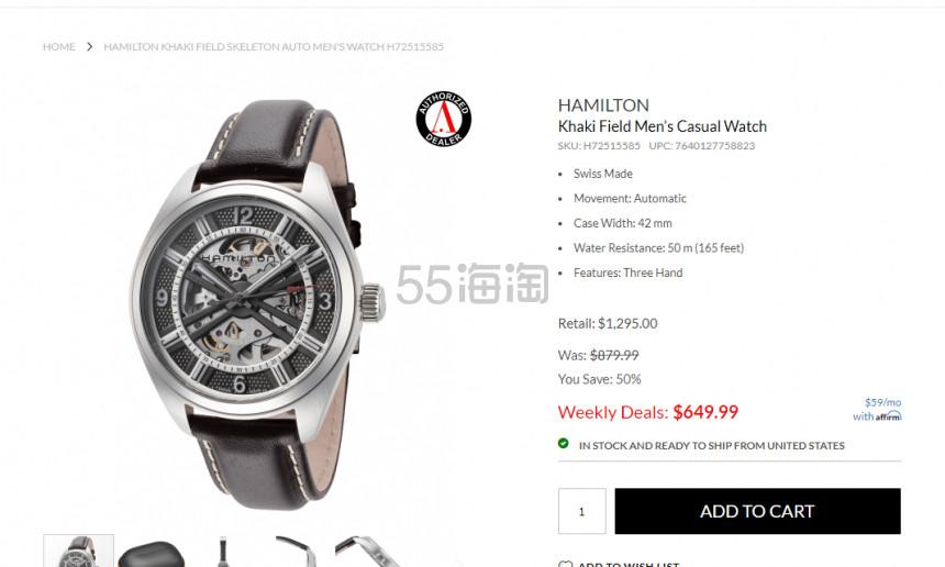 【变相4.5折】Hamilton汉密尔顿 男士日常腕表