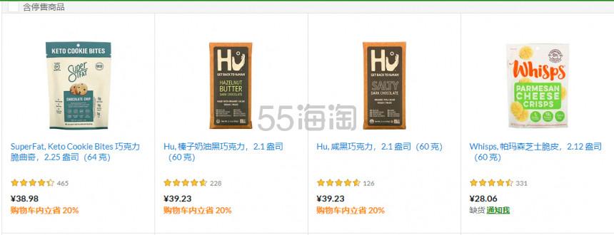 iHerb官网:全新特惠集合区 产品多多