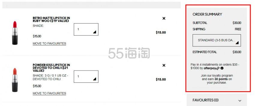 MAC:自选2件产品 (约194元)(价值)