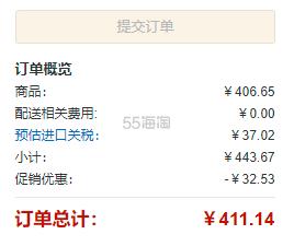 【亚马逊海外购】Olay 玉兰油 美版新生小白瓶美白精华 40ml