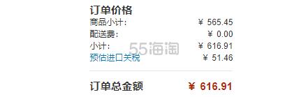 低价!【亚马逊海外购】Samsung 三星 Galaxy 蓝牙耳机