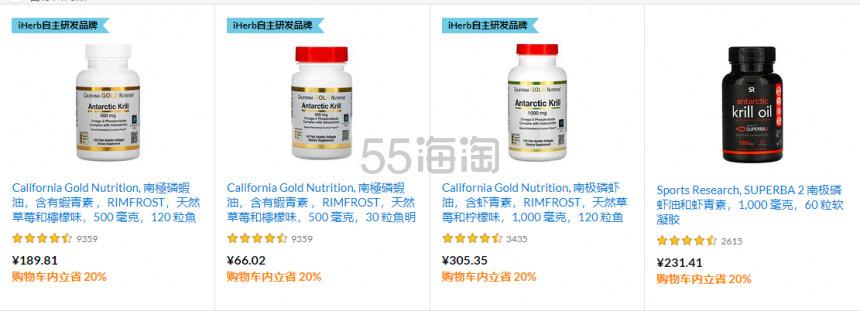 iHerb官网:California Gold Nutrition 系列