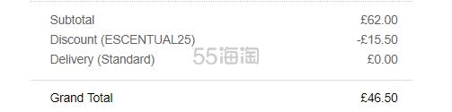 【7.5折】YSL 方管唇膏 1966号色