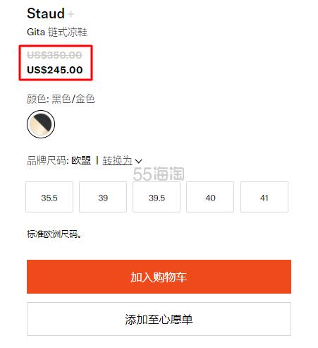 【7折】Staud Gita 链式凉鞋 黑色/金色