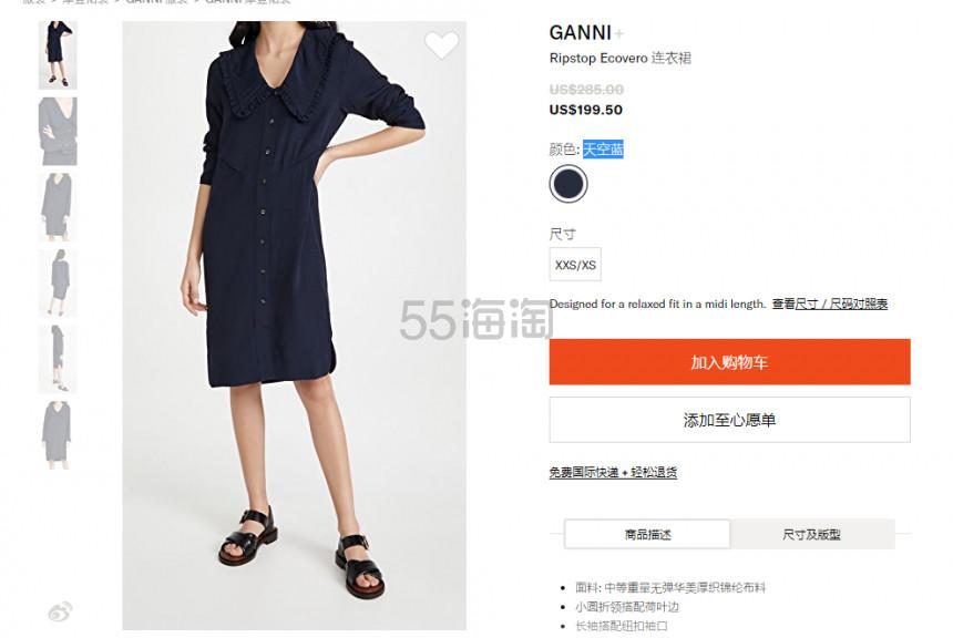 【7折】GANNI Ripstop Ecovero 娃娃领连衣裙