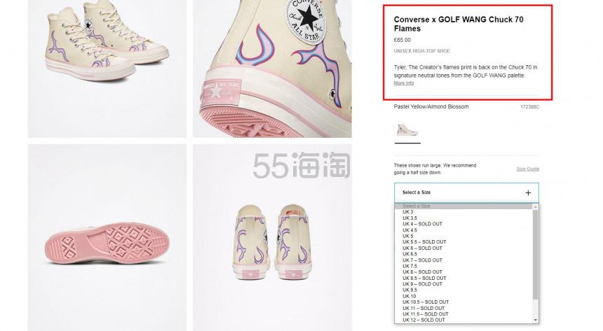 Converse x GOLF WANG Chuck 70 粉红色火焰 高帮休闲鞋 少量现货