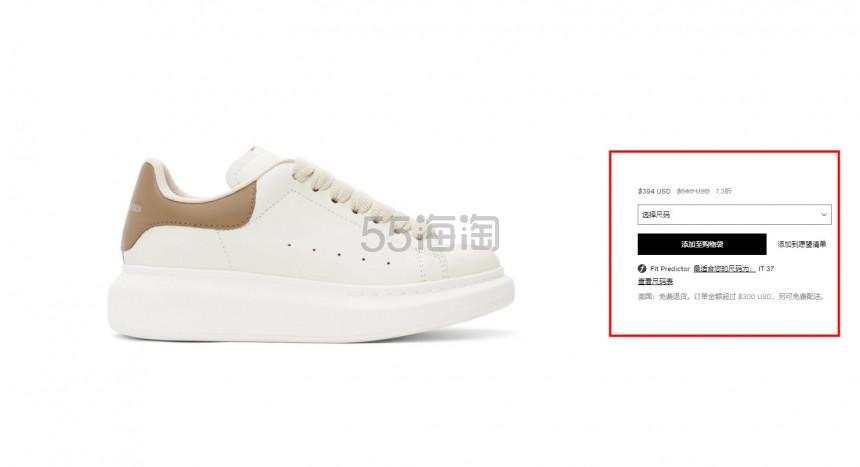 降价!【7.3折+美站价优】麦昆小白鞋 粉尾 小码全