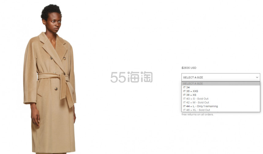 Max Mara 101801 Icon浴袍大衣 小码全