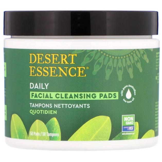 茶树油面部清洁垫