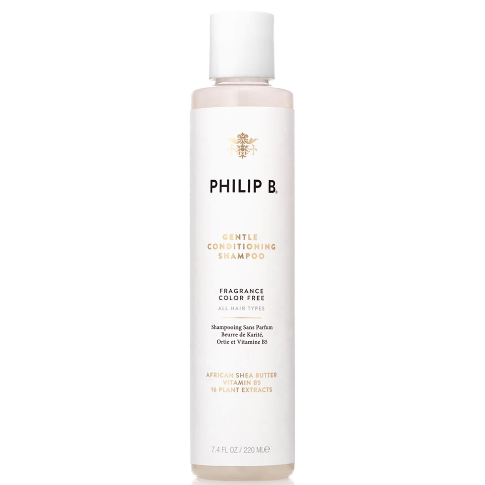非洲乳木果油调理洗发水 220ml
