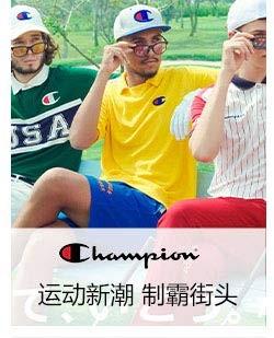 Champion 冠军