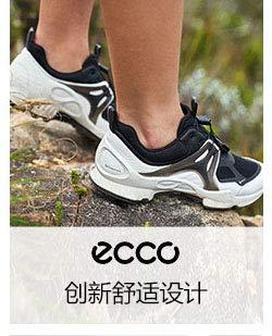 ECCO 爱步 鞋履专场