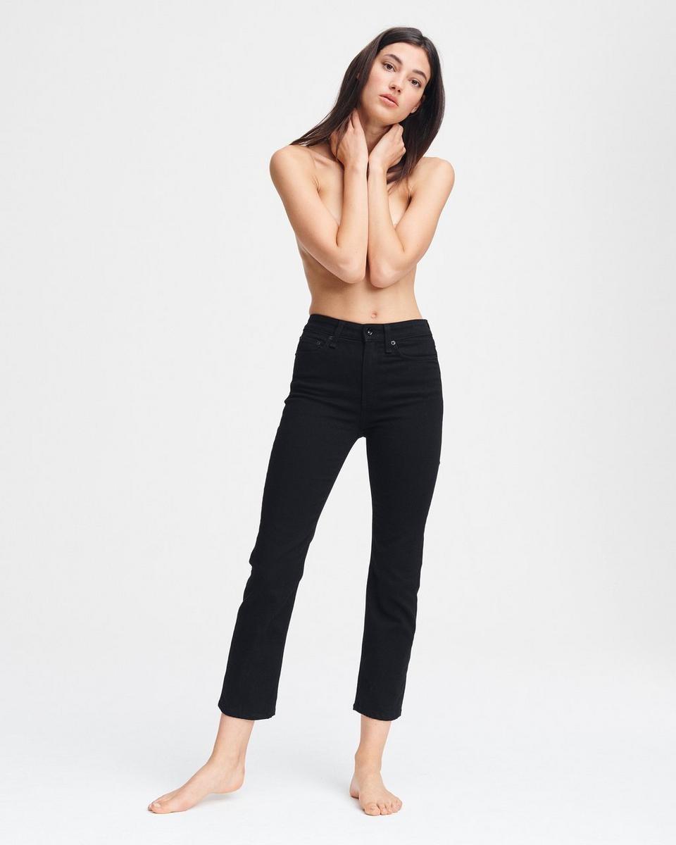 Nina 高腰牛仔裤