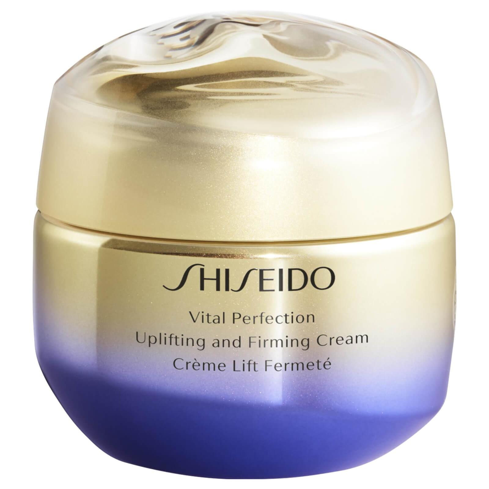 Shiseido 资生堂 悦薇提拉紧致面霜