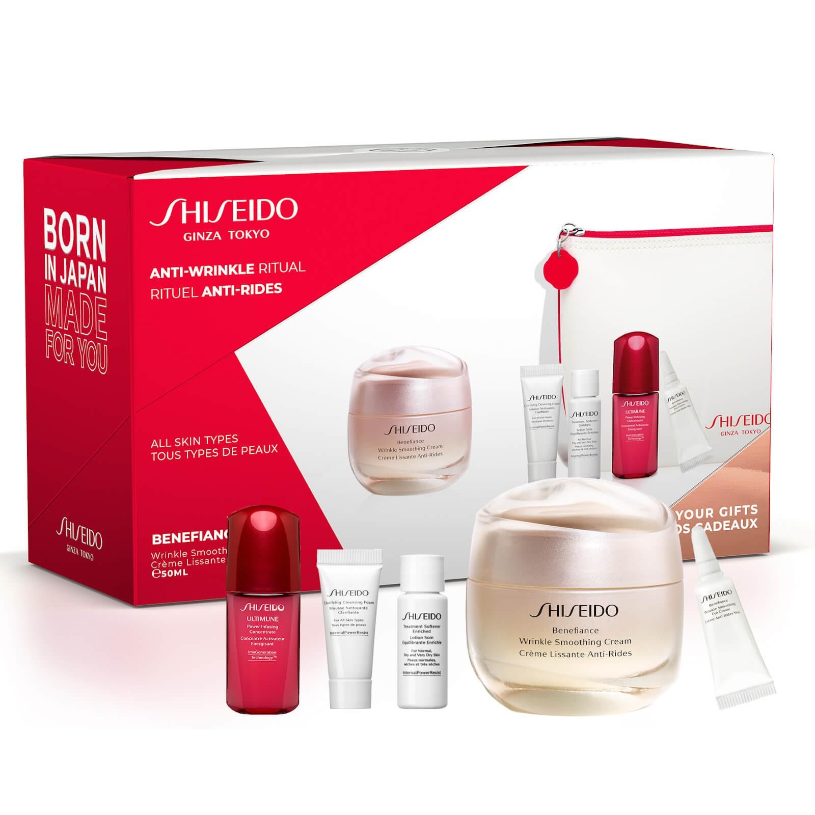 Shiseido 资生堂 盼丽风姿5件套装