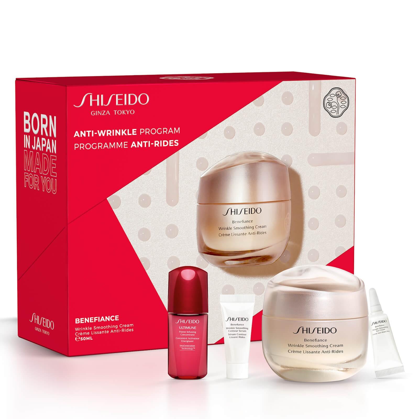 Shiseido 资生堂 盼丽风姿面霜4件套装