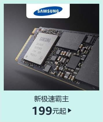 Samsung 三星 电子设备