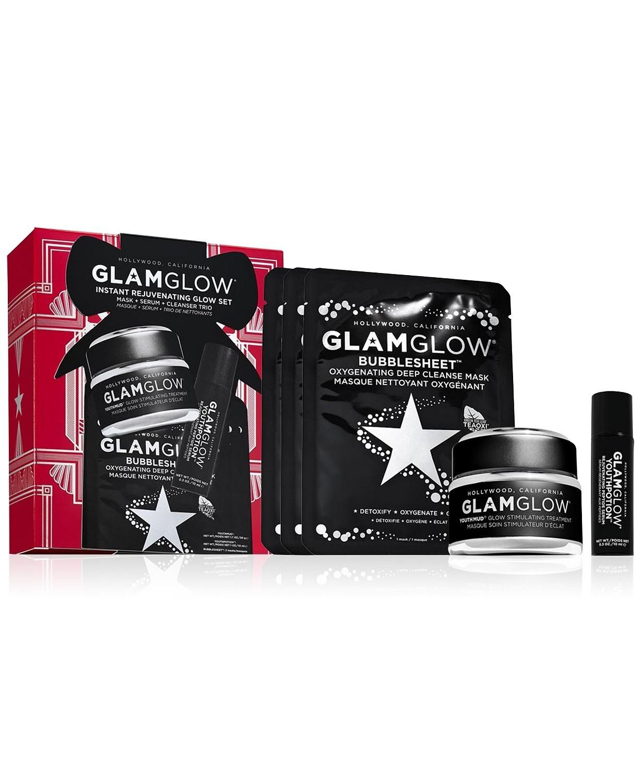 GlamGlow 黑罐清洁护肤套装