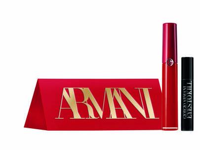 红管唇釉套装
