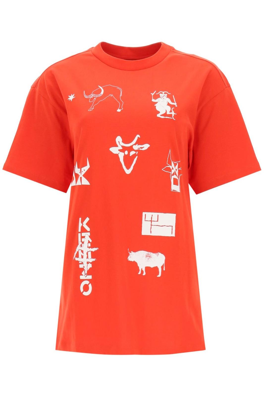 牛年限定T恤