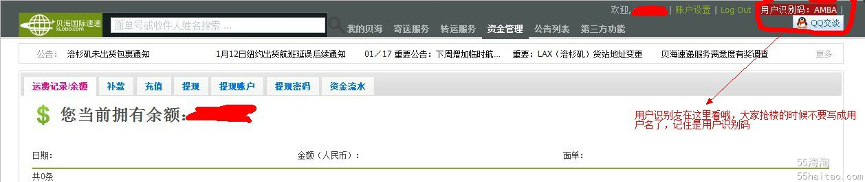 QQ截图20130125161723.jpg