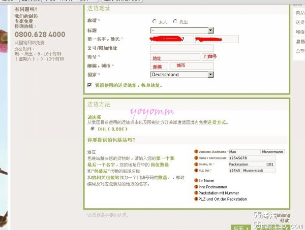 conew_地址页面.jpg