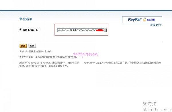 conew_选择卡.jpg