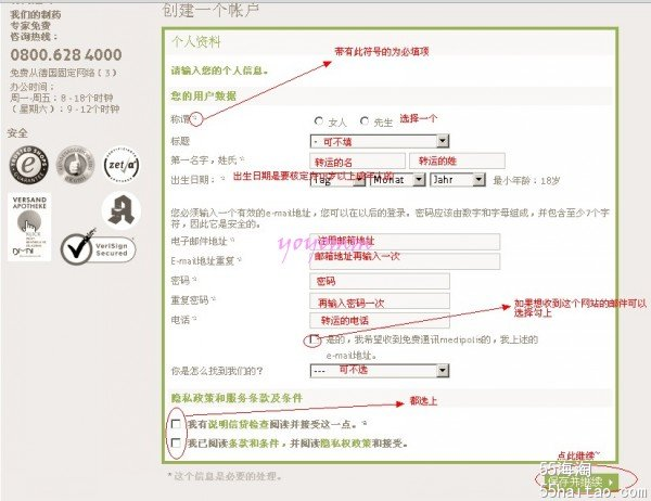 conew_注册页面.jpg