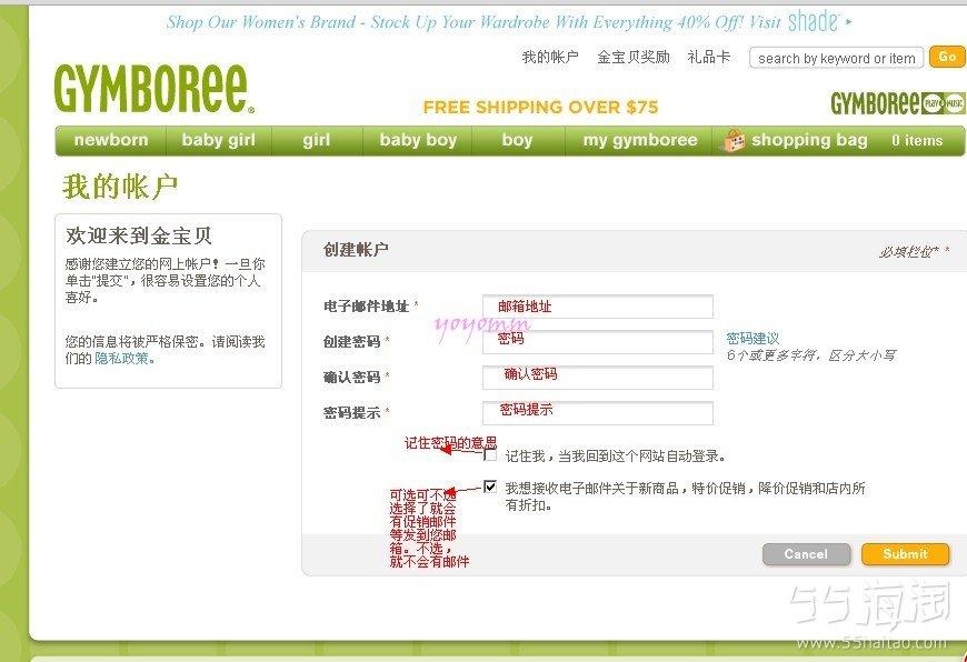 conew_03注册邮箱.jpg
