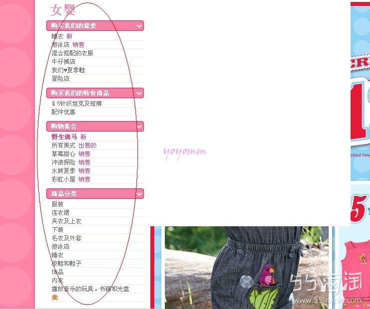 conew_购物02.jpg