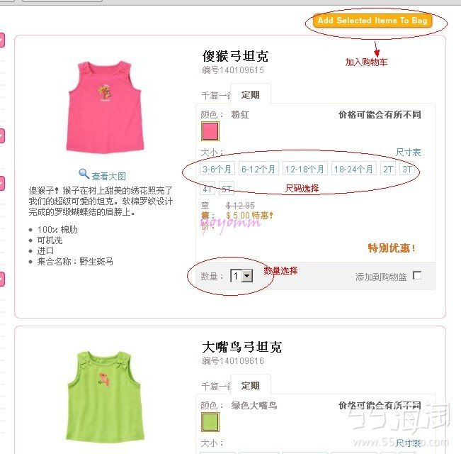conew_购物05.jpg