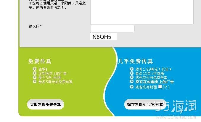 QQ图片20130721194155ok.jpg