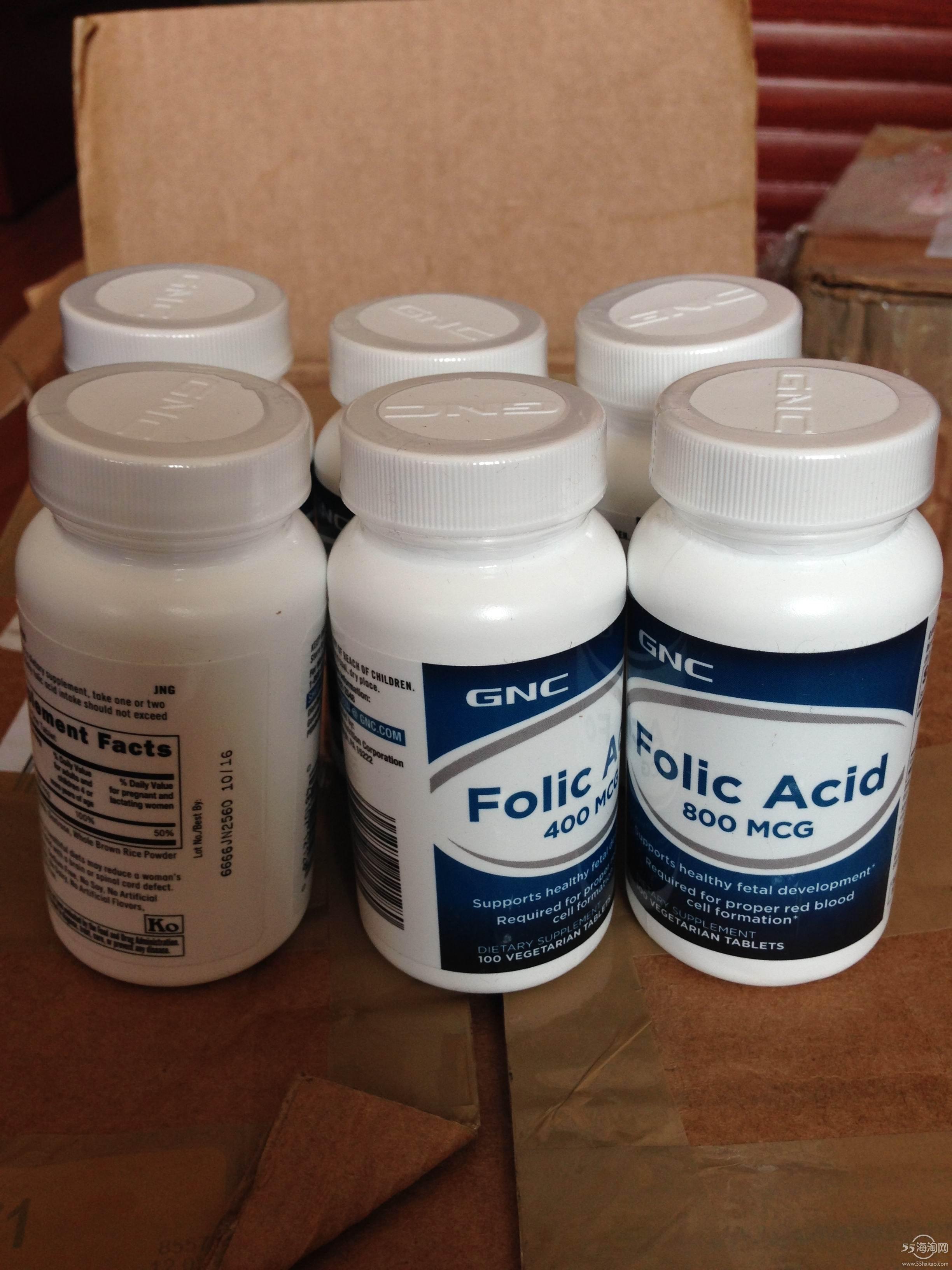 folic acid 6.jpg