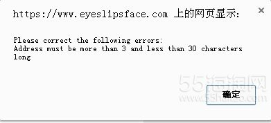 ELF Cosmetics网站海淘攻略,下单流程分享,热爱彩妆的女纸们看看呀!