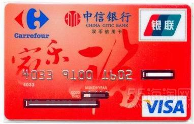 海淘用啥信用卡比较好?来看看达人们为大家推荐的信用卡吧