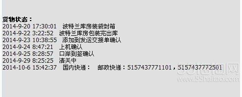 QQ图片20141010101928.jpg