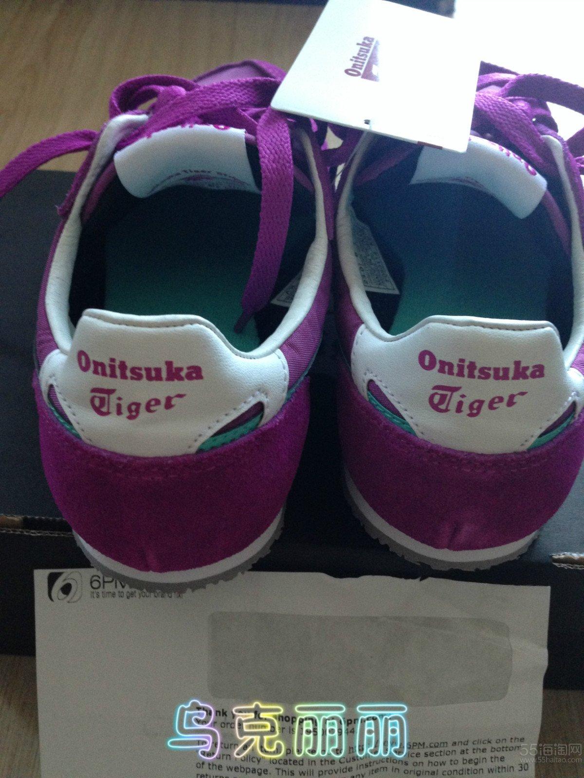 已出-亏本300元出一双全新Onitsuka Tiger 鬼冢虎鞋Onitsuka Tiger by Asics Serrano™超轻跑鞋