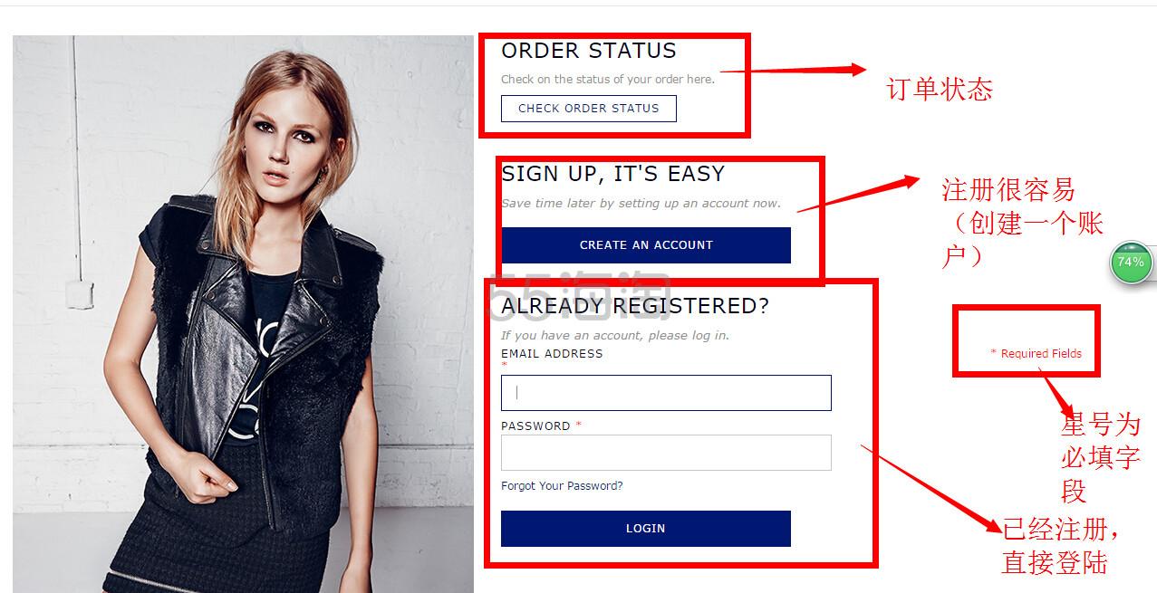 【Rebecca Minkoff海淘攻略】美国时尚名包,就在瑞贝卡·明可弗,你 不要错过!