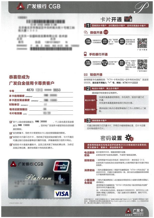 amazon账号注册 全部搜索-海淘论坛|55海淘网